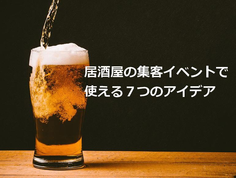 ビール作りに挑戦 - オトコ中村の楽しい毎日