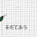 月3万円ビジネスアイデア共有サイトをtheshare.infoで作りました!