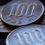 1日で1000円をどれくらい増やせるか?10のアイデア