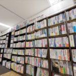 観察ノック28本目:丸善は図書館事業で稼いでいた